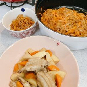 staub鍋で手羽先煮物と切り干し大根