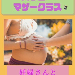 """""""百花繚乱!<月ノ宮> わたしたちお花だもんね(╹◡╹)"""