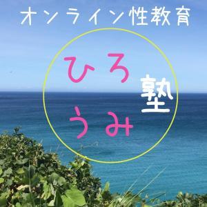 9/17 乙女座新月の宣言はズバリ!
