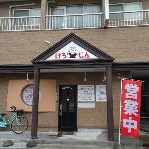 田中ケロさんのお店「けろじん」でカツ丼を!