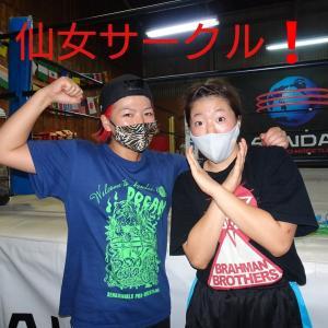 今年16回目の仙女サークル、タッグチャンピオンの岩田美香選手、愛海選手に指導してもらいました!