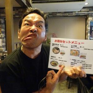 菊地毅店長のお店、焼肉小鉄でランチを!