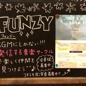 FunzY企画(`・∀・´)
