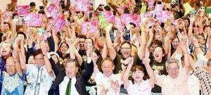 デニー当選……沖縄県知事選から4日たって