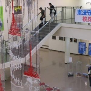 ノー・ウォー展のHPで画像が紹介されています