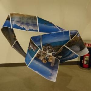 沖縄のメビウス・・・横須賀で発表、次回は横浜で・・・