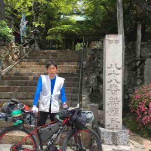 チャリお遍路㉟八十ハ番札所〜和歌山