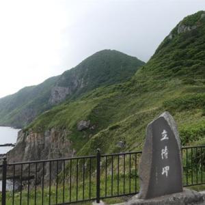 函館観光②
