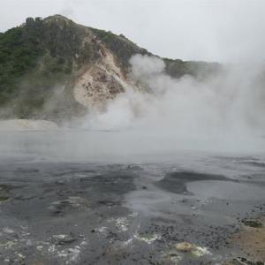 登別観光①大湯~地獄谷