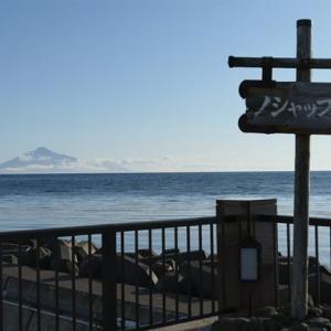 稚内観光 宗谷~ノシャップ岬