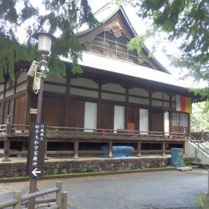 喜多院・松平大和守家廟所に案内表示が設置された