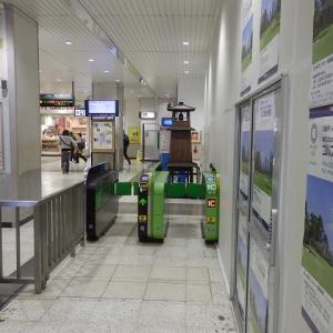 JR川越駅の時の鐘