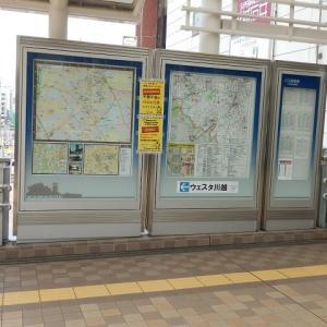 緊急事態宣言解除前後の川越駅の変化は?