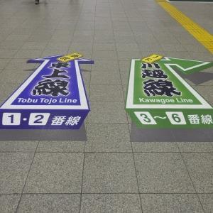 JR川越駅前の浮き上がって見える床面表示と改修工事