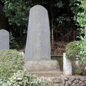 占肩の鹿見塚と仙波町略史の碑(富士見町浅間神社)