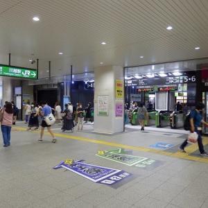 JR川越駅の改札リニューアルほぼ完了