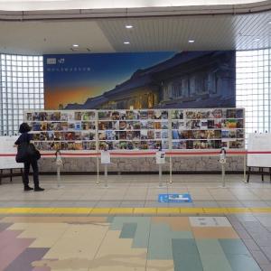 「越えていこう、川越」のポスター(川越駅)