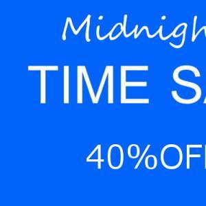 時間限定!ほぼ全品40%オフ「タイムセール」開催中!