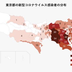 東京都の新型コロナウイルス感染者・区市町村別の分布人数が発表される