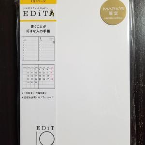 EDiT(エディット)1日1ページ手帳2021を購入!