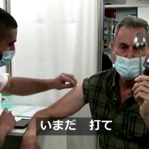 ユリ・ゲラー、新型コロナワクチンを注射しながらスプーンを曲げる【動画】