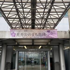 大河ドラマの舞台、亀岡市を訪問。和泉市でも誘致中です。