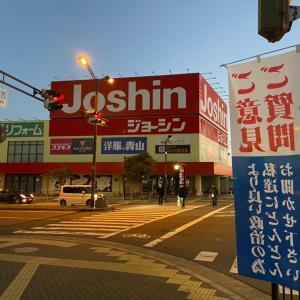 今週の締めは「和泉中央いぶき野大橋」で。