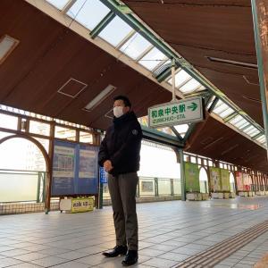 今日から3月。和泉中央歩行者専用通路で朝のご挨拶から始動。