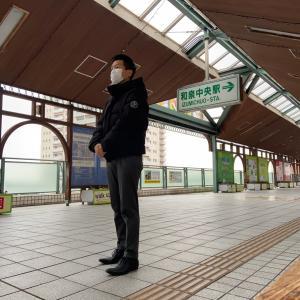今朝は和泉中央歩行者専用通路で朝のご挨拶