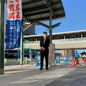 今週は和泉中央駅前でのご挨拶から始動。