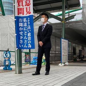 今週の駅立ちの締めは和泉中央駅前広場。