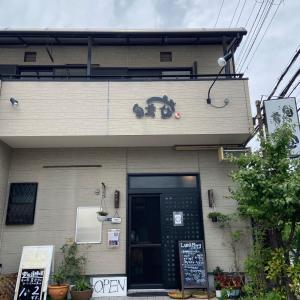 『夜の飲食店』を応援しましょう‼️ 和泉市のぞみ野「安あん」
