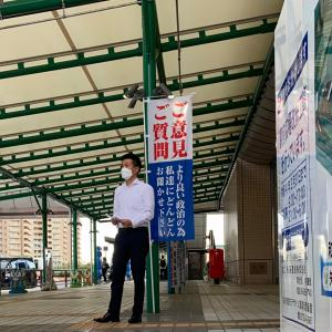 和泉中央駅前広場で『市政報告 令和3年《夏号》』を配布。