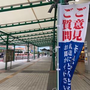 今朝は和泉中央駅前広場で朝のご挨拶