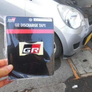 L275VミラバンにTRD GR ディスチャージテープを貼り付けました。