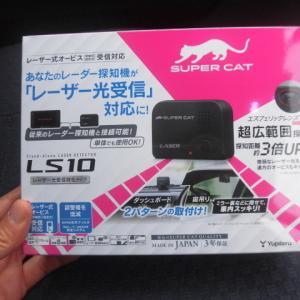 L275Vミラバンに「ユピテル レーザー探知機 SUPER CAT LS10」を取り付けてレーザー式移動オービスに対応させました。