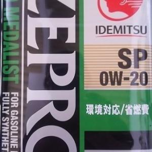 出光ゼプロ エコメダリストが新しくなったんで、交換しました。「出光ゼプロ エコメダリスト SP/GF-6A 0W-20」
