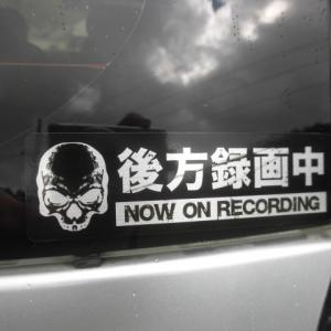 L275Vミラバンに貼っていた後方録画中のステッカーを新調しました。