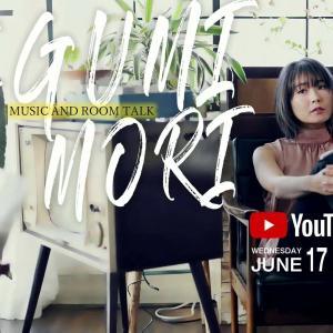 """森恵 - 2020.06.17 YouTube Liveにて生配信されたギター弾き語り&トークのアーカイブ映像を公開中 (料理配信 カルボナーラに初挑戦, 新曲""""Stay Home""""など)"""