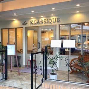 「La KLASSIQUE(ラ・クラッシック)」の絶品ケーキ(下鴨)