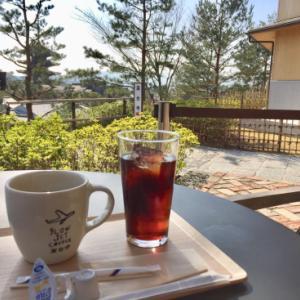 高台寺 スロージェットコーヒー