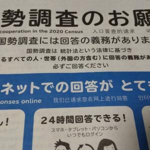 紙からインターネットへ残る紙問題。