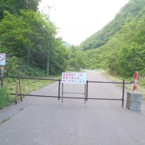 白泉岳1043,5m