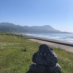 恵山八幡川コース整備