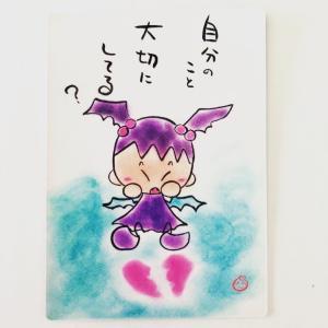 4月16日今日の一枚【小悪魔ちゃんカード】