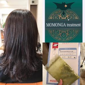 モモンガによるモモンガカラーだーい
