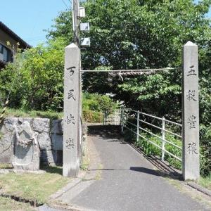 明石大歳神社の注連柱・塔岩碑