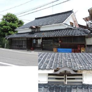旧西国街道玖珂宿の町並み