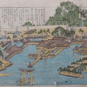 厳島を描いた木版画