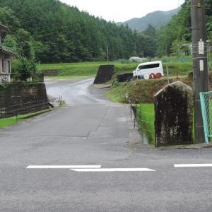 旧津田村境碑